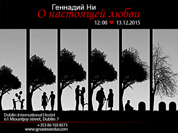 True love invite